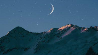 Луна убывает, идет четвёртая фаза — время готовиться к очередному Новолунию