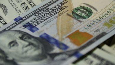 Photo of Магия денег: Притяжение денег с помощью магии