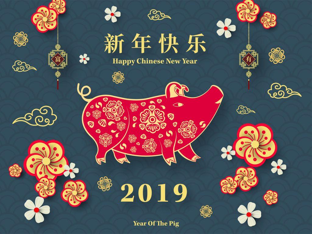Картинки восточный новый год 2019