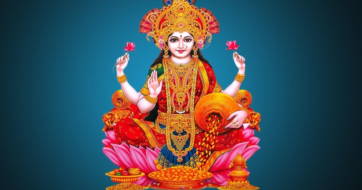 Лакшми Джаянти — день явления Лакшми