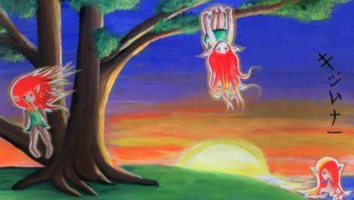 Кидзимуна: духи старых деревьев