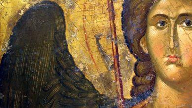 Путь Вознесения: послание Архангела Михаила через Ронну Герман